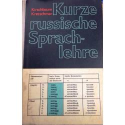 kurze russische Sprachlehre