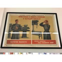 Плакат СССР. Охрана труда и безопасность 1959