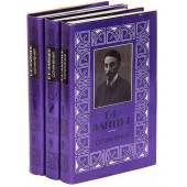Зайцев Б.К. Сочинения. В 3-х томах