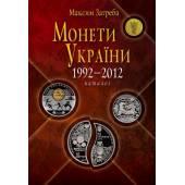 Монети України