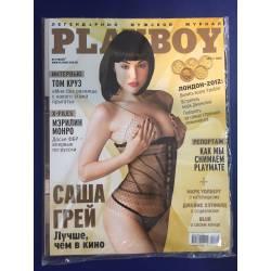 Playboy 08/12 Russia