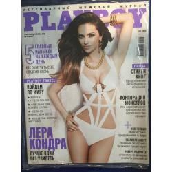 Playboy 05/14 Russia