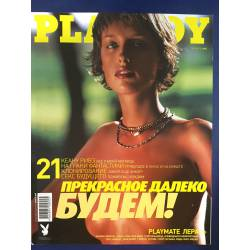Playboy 01/01