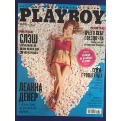 Playboy 03/15