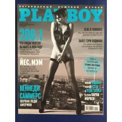 Playboy 09/14