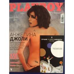 Playboy 05/02