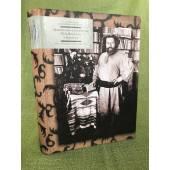 Мемориальная библиотека М.А. Волошина в Коктебеле