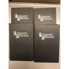 Владимир Набоков. Собрание сочинений (комплект из 4 книг)