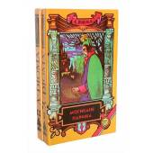 Могикане Парижа (комплект из 2 книг)