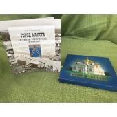 Город Молога и его историческое прошлое
