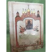 Монастыри Костромской епархиии