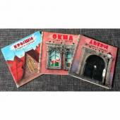 КРЫШИ + ОКНА + ДВЕРИ старого города - с окошками - книжка-игрушка
