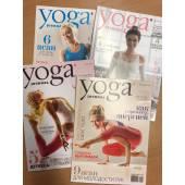 Yoga journal на русском  4 номера (7-8) 2017, (09) 2017, (03) 2018, (05-06) 2018