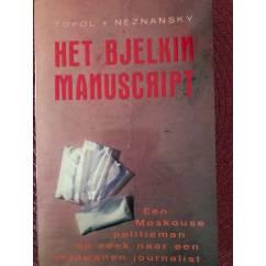 Het bjelkin manuskript