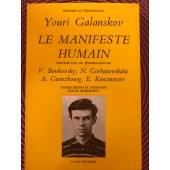 Le Manifeste humain