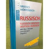 Großes Wörterbuch Russisch: Russisch-Deutsch/Deutsch-Russisch. Rund 150.000 zuverlässige Angaben