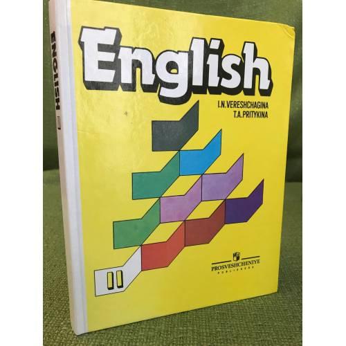 английский первый год обучения 2 класс