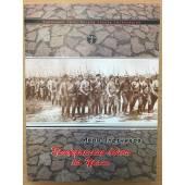 Гражданская война на Урале (1917-1922 гг.). Энциклопедия и библиография. Т. 3
