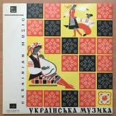 Украiнська музика. Мелодия - Д 6889-90(а)