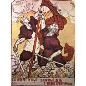 plakate der russischen revolution 7 November / 7 nojabrja