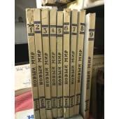 """Журнал """"Новый мир"""", №№1-9, 1974 (комплект из 9 журналов)"""