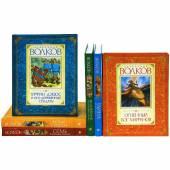 Книги Волкова (комплект из 6 книг)