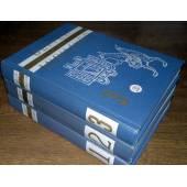 Сергей Михалков. Собрание сочинений в 3 томах (комплект из 3 книг)