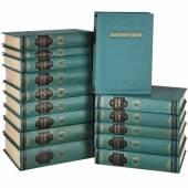 Виктор Гюго. Собрание сочинений (комплект из 15 книг)
