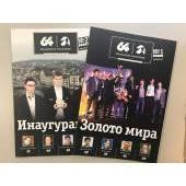 64 - Шахматное Обозрение комплект из 2 журналов