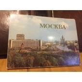 МОСКВА. Набор из 15ти открыток