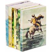 Приключения Томека (комплект из 7 книг)