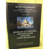 "Museum of History, Architecture and Art ""New Jerusalem"". Book 1"