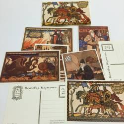 Старинная русская открытка