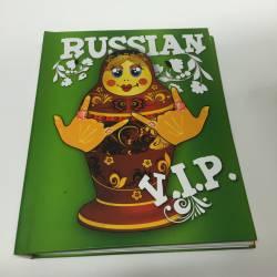 Russian V.I.P.