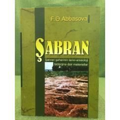 Şabran şəhərinin tarixi-arxeoloji tədgiginə dair materiallar