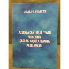 Azerbaycan milli teatr prosesinin çfğdaştəşkilatlanma problemləri
