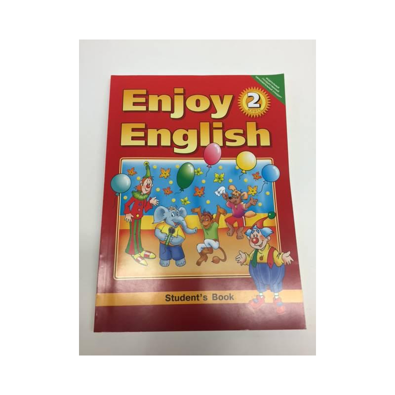 5 решебник enjoy english. класс с английский удовольствием.