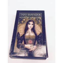 """Таро вампиров """"Фантасмагория"""" (+ 78 карт)"""